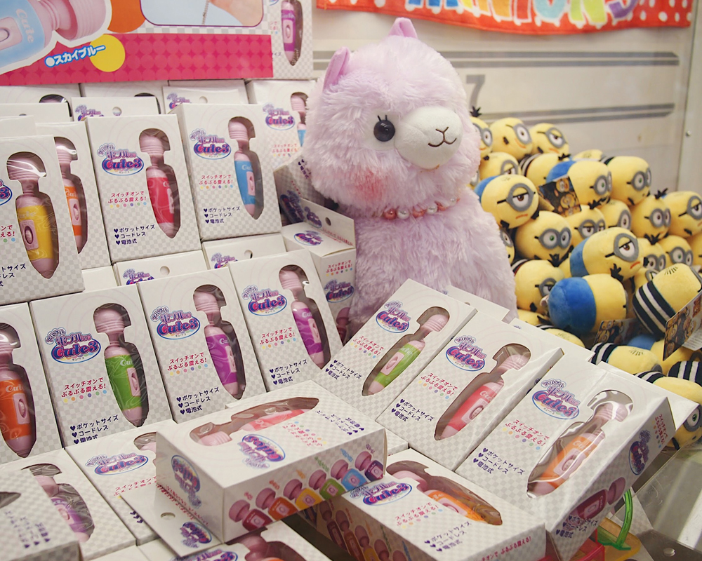 And this was the prizes I was fascinated by: a plush llama, minions, and hand massager?