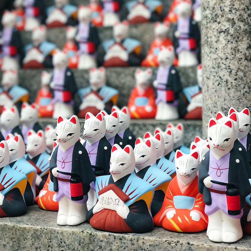 ushimi Inari-Taisha (伏見稲荷大社) Fox Figurine