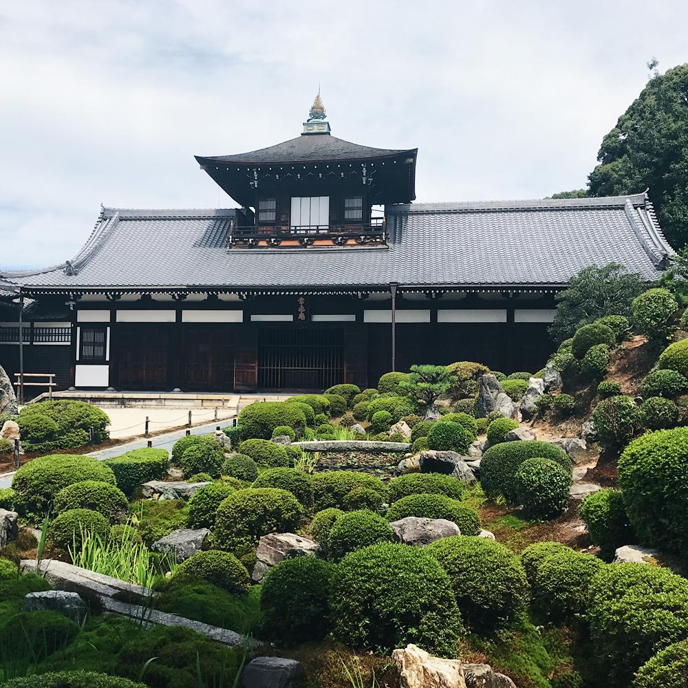 Tōfuku-ji (東福寺) Kaisando Hall