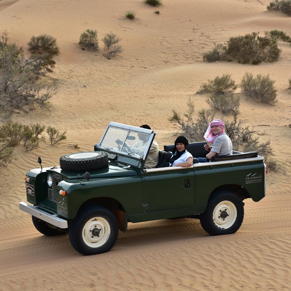 Platinum Heritage Desert Safari